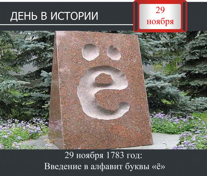 http://www.mimteatr.ru/uploads/article801.jpg